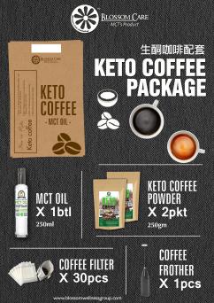 KETO Coffee Package