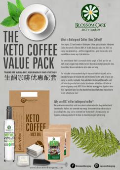 KETO Coffee Value Pack English